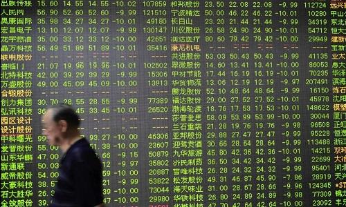 markets_web--2-thumb-large3