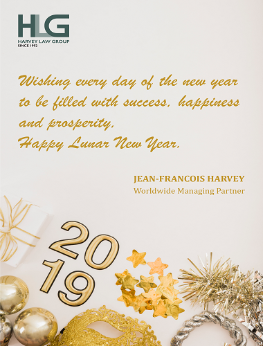 2019 HLG's New year card-JFH